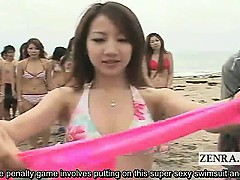 subtitled-japanese-remote-control-vibrator-beach-game
