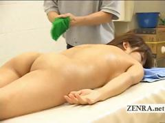 nude-japanese-milf-has-her-exposed-plump-ass-massaged