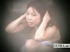 subtitled-bizarre-japanese-bathhouse-exhibitionist-dare